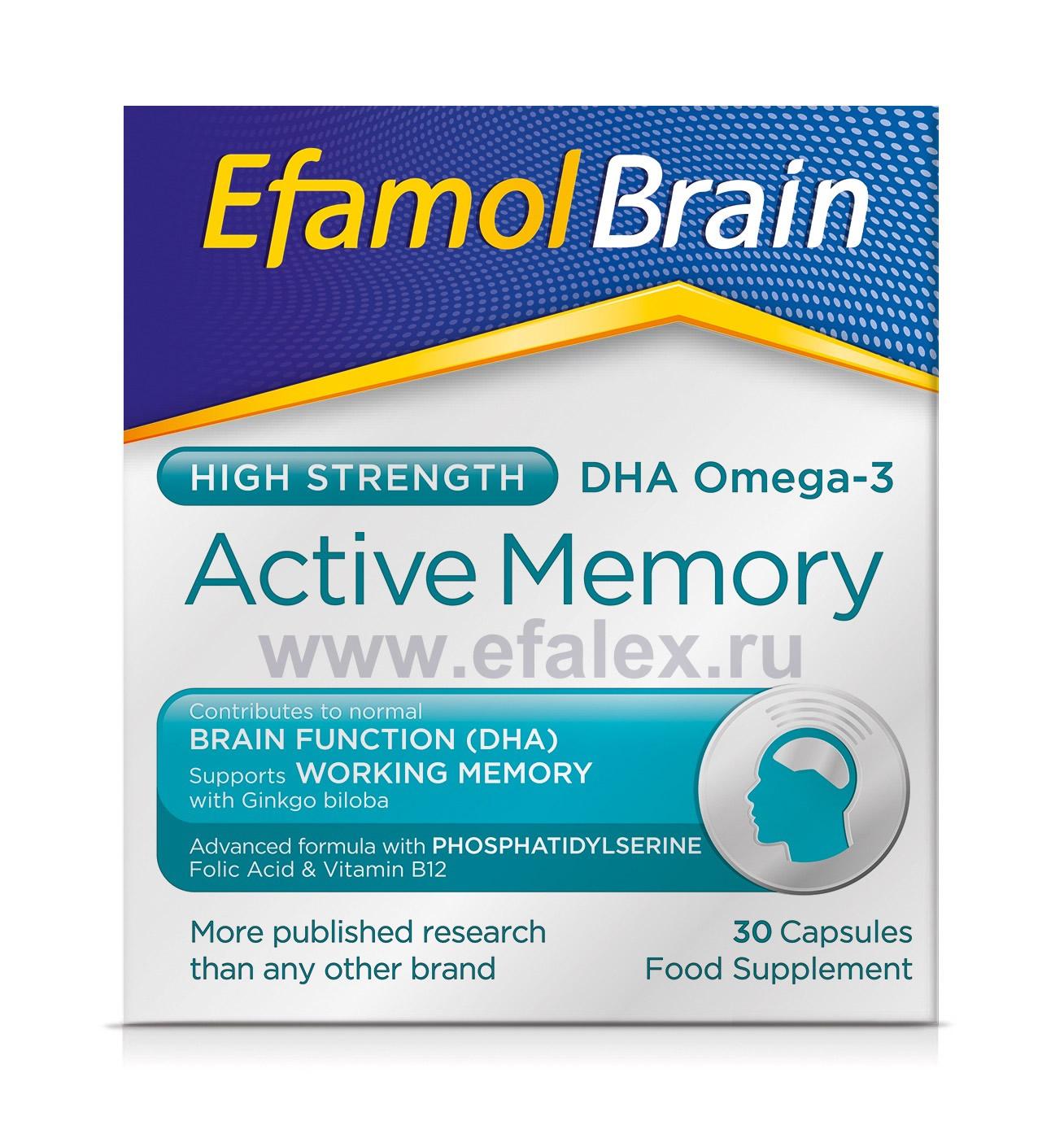 Efamol Active Memory купить в Москве